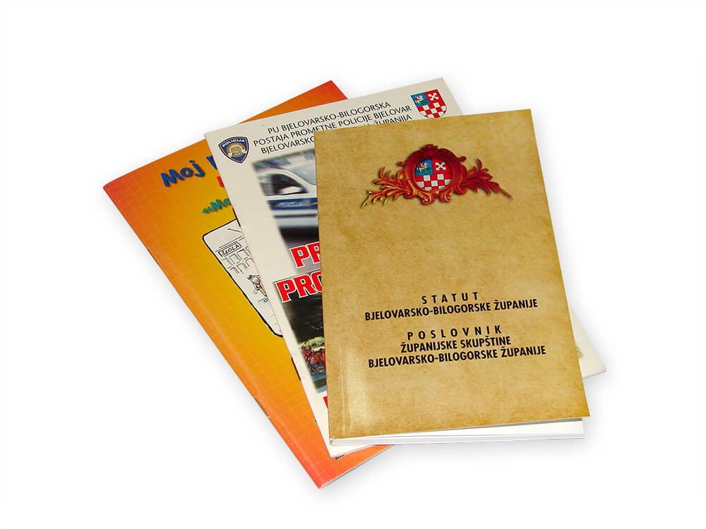 Monografije, Tisak monografija